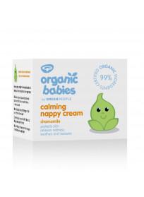 Green People sauskelnių kremas kūdikiams, 50 ml
