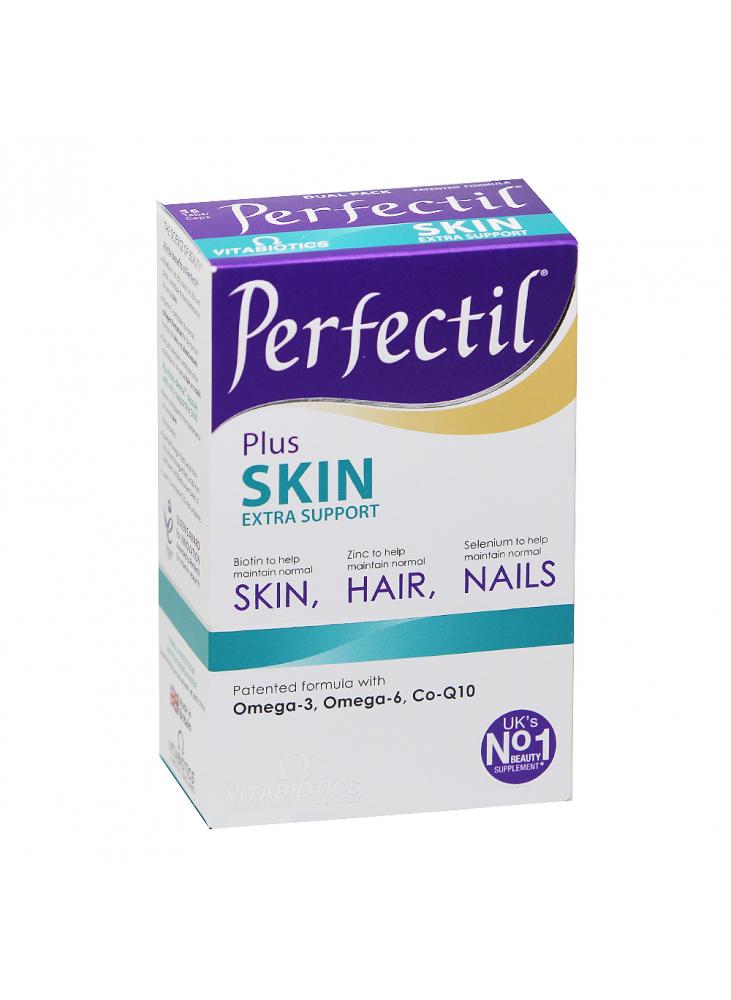 Perfectil Plus Skin, N56