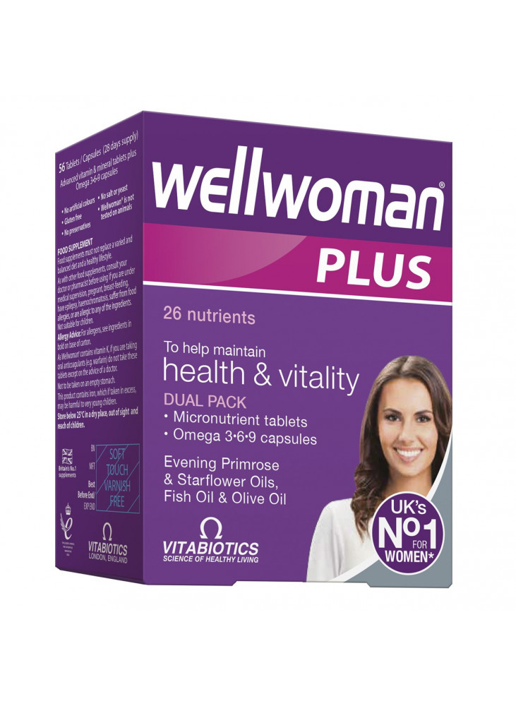 Wellwoman Plus, 28 kapsulės + 28 tabletės